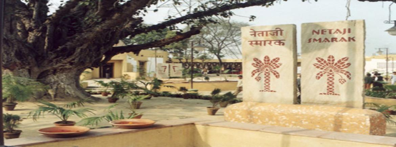 Image result for आज़ाद हिंद ग्राम delhi
